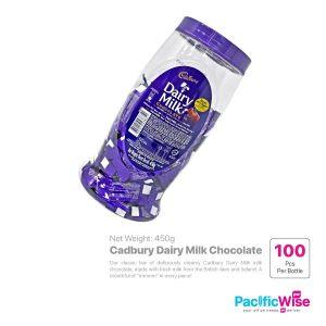 Cadbury Dairy Milk Chocolate (450g) (100pcs)