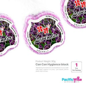 Can Can Hygience Block (90g)
