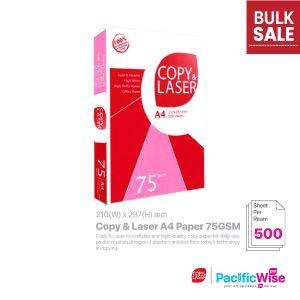 Copy & Laser A4 Paper 75GSM (500'S)