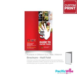 Customized Printing Brochure (Half Fold)