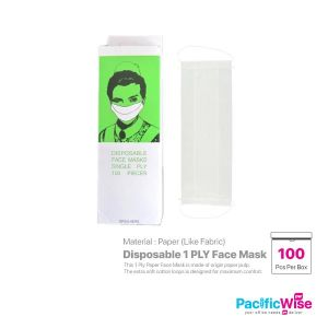 Disposable 1 Ply Face Mask (100'S)