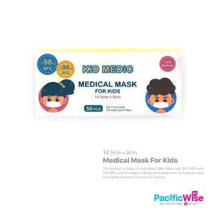 Kids Medic Medical Mask for Kids (50's)