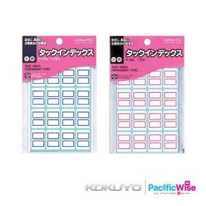 Kokuyo Tack Title Index 18mm x 25mm