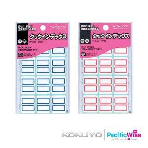Kokuyo Tack Title Index 23mm x 29mm