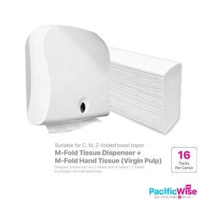 M-Fold Tissue (Virgin Pulp) + Multi Fold Tissue Dispenser (Set)