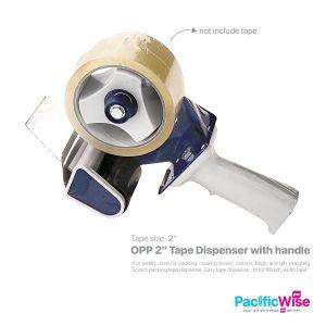 Opp Tape Dispenser With Handle