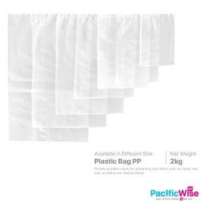 Plastic Bag PP (2KG)