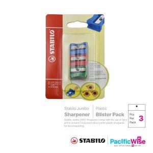 Stabilo Sharpener Jumbo 4562